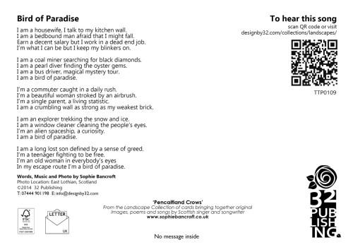 Pencaitland Crows - Back